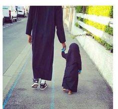 Qu'Allah nous accorde une descendance pieuse