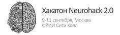 Приглашаем на второй хакатон Neurohack    9 сентября в Москве при поддержке Mail.Ru Group стартует Neurohack 2.0 — это 48-часовой марафон, в ходе которого вы сможете воплотить свои идеи, связанные с темой искусственного интеллекта и нейронных сетей. Хакатон проводится благодаря сообществу ведущих ученых России — Science Guide.     Читать дальше →
