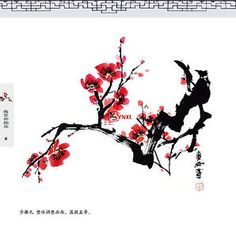 Chinese-Painting-Book-How-to-Paint-Plum-Orchid-Bamboo-Chrysanthemum-by-Xieyi