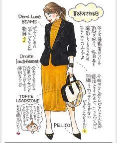 シティリビングの連載、先週はこんな感じ。 . 大きめのダブルジャケットがトレンドですが、私はジャストサイズで。 . 流行りは取捨選択して自分らしい範囲で取り入れます☺️ . . #シティリビング東京 #シティリビングweb #進藤やす子のfashiondiary #イラスト#イラストレーター #ファッションイラスト