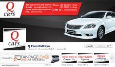 รับทำแฟนเพจ ออกแบบแฟนเพจ ราคาถูก ด้วยทีมงานมืออาชีพ www.fanpagelover.com Business Contact, Pattaya