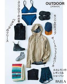 Urban Fashion, Love Fashion, Fashion Outfits, Womens Fashion, Outdoor Outfit, Outdoor Gear, Mountain Fashion, Hiking Fashion, Outdoor Fashion