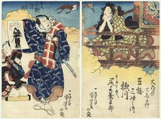 """Original Kuniyoshi (1797 - 1861).  Plum Spring: The Fifty-three Stations, 1835. Kabuki scene from the kabuki play """"Ume no hatsuharu gojusan tsugi"""" (Plum Spring: The Fifty-three Stations). At left, Mimasu Gennosuke I appears as Gonbei, holding up a woodblock portrait of a samurai. He looks to the side with a concerned expression, a rust and white plaid kimono draped over his shoulder"""