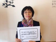 """[컬디샷] """"나는 '중·장년 여성들의 일자리 창출과 돌봄 서비스 제공'으로 함께 행복한 세상을 디자인합니다."""" - 컬처디자이너 안혜경/ 부산 돌봄 사회서비스센터"""