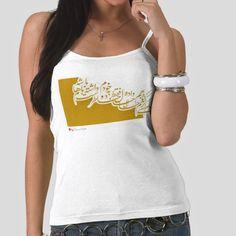 Handcrafted Persian Calligraphy II T-Shirt - Handmade - ALANGOO - $29 -