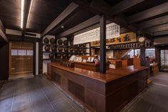 ippodo kyoto - Google Search