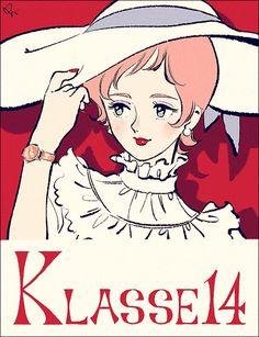 Art Deco Illustration, Manga Illustration, Character Art, Character Design, Vintage Cartoon, Kawaii Art, Retro Art, Girl Cartoon, Art Sketchbook