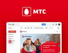 "Consulta este proyecto @Behance: ""MTS Mailing""…"