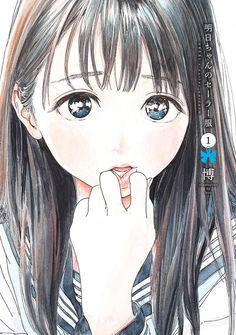 Read Akebi-chan no Sailor Fuku Manga Online For Free Anime Art Girl, Manga Girl, Manga Anime, Comics Illustration, Illustrations, Online Anime, Arte Horror, Manga Covers, Kawaii Anime