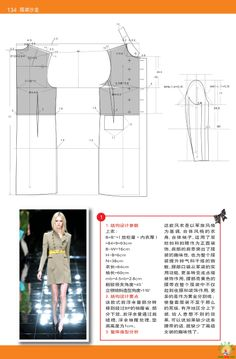 Shanghai Fashion