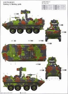 LAV-AT anti-tank missile carrier, armed with TOW missiles Lav 25, Armored Vehicles, Usmc, Military Vehicles, Wwii, Outdoor Power Equipment, Tanks, Deserts, History