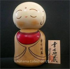 "Japanese 6"" H Kokeshi doll Wooden ""JIZO"" Happy Buddha Ornament /Made in Japan"