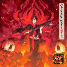 Hoozuki no Reitetsu ED Single – Parallax View  ▼ Download: http://singlesanime.net/single/hoozuki-no-reitetsu-ed-single-parallax-view.html