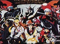 // Escaflowne Version: TV // Type of item: Poster // Company: Movic // Origin: Japan // Release: 1996 May // Other notes: B2 //