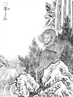 Ouni (苧うに) from the Gazu Hyakki Yakō (画図百鬼夜行) 1776