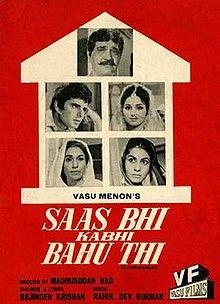 The Rundown, Kishore Kumar, Bollywood Posters, Lata Mangeshkar, Trust Yourself, Lyrics, Abs, Polaroid Film, Singer
