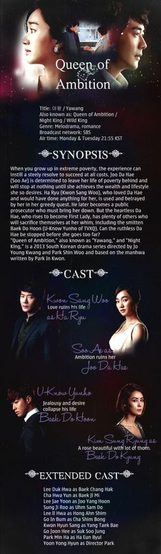 Queen of Ambition.. On my list to watch. Big fan of Soo Ae will watch any of her dramas.