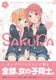 Amazon.co.jp: SAKURA (1) (まんがタイムKRコミックス): アンソロジー(タチ 他): 本