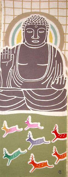 Japanese washcloth, Tenugui 手ぬぐい 大仏