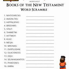 Enjoy our free Bible crossword: Fruit of the Spirit (New Testament). Fun for kids to print and test their knowledge. Feel free to share with others, too!