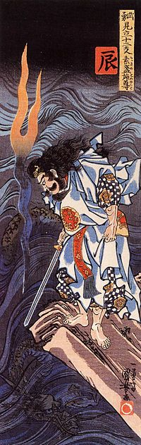 In Japanese mythology, Susanoo, the powerful storm god of Summer, is the brother of Amaterasu, the goddess of the Sun, and of Tsukuyomi, the god of the Moon. All three were born from Izanagi, when he washed his face clean of the pollutants of Yomi, the underworld. Amaterasu was born when Izanagi washed out his left eye, Tsukuyomi was born from the washing of the right eye, and Susanoo from the washing of the nose. Susanoo used Totsuka-no-Tsurugi as his weapon