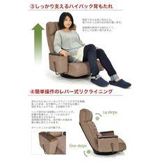 Amazon|レバー式ガス圧無段階リクライニング回転座椅子 「フォルム」 ( 収納ボックス ヘッドリクライニング機能付 ポケットコイル使用 ) 布地タイプ ブラウン色|リクライニングチェア オンライン通販