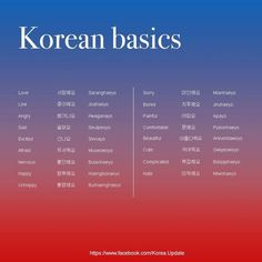 My boyfriends mom taught me korean quotes, korean phrases, korean words lea Korean Words Learning, Korean Language Learning, Language Lessons, Learn A New Language, Learning Spanish, Learning Italian, Korean Phrases, Korean Quotes, Learn Korean Alphabet