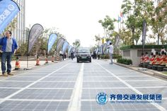 China's first photovoltaic road pilot zone has been completed in Jinan, capital city of Shandong province, September 29, 2017. [Photo: Qilu Transportation Development Group]