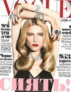 Magazine cover of vogue