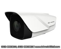JVS-N515-HY 5.0MP Bullet Camera   Jovision IP Camera Price Bangladesh   Cctv Camera Price, Camera Prices, Bullet Camera, Ip Camera
