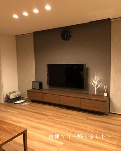 Flat Screen, Living Room, Tv Unit Furniture, Interiors, Blood Plasma, Sitting Rooms, Flatscreen, Living Rooms, Family Room