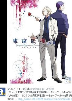 SO THIS IS THE COVER/PROMO ART FOR VOLUME 2 OF THE TOKYO GHOUL VA DVD/BD!?!?!?YES GOOD NAKI AND TSUKIYAMA TOGETHER IS FUCKING GREAT AND THEY ARE LOOKING SUPER CUTE IN THOSE MATCHING OUTFITS OMG TSUKIYAMA'S SHOES MATCH NAKI'S WHITE SUIT I LOVE IT BUT LIKEI WOULD HAVE ACTUALLY LIKED TO SEE THEM MEET IN THE ANIME THANK YOU THE VERY FUCKING MUCHDID THEY REALIZE AFTERWARDS THEY COULD HAVE SOLD MORE DVDS IF THEY ACTUALLY HAD THOSE NAKI AND TSUKIYAMA SCENES FROM THE MANGA GOSH