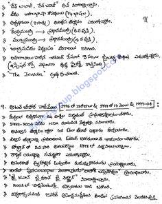 indian constitution in telugu pdf