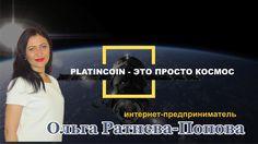 PLATINCOIN   Скоро в космосе Платинкоин#PLC Group