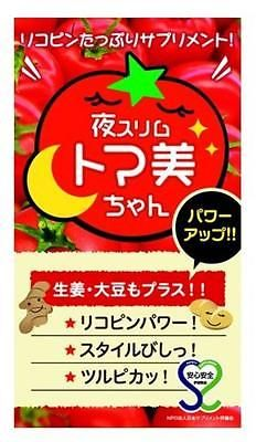 2 day diet japanese pills image 1