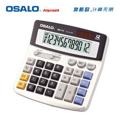 Cheap calculator printer, Buy Quality calculator batteries directly from China desktop Suppliers:             OS-9914C Office Electronics Calculator Dual Solar Power Desktop Calculadora 14 Digital Calculating Off