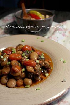 Φανταστικοί! Vegan Vegetarian, Vegetarian Recipes, Kung Pao Chicken, Cooking, Ethnic Recipes, Food, Ornament Tutorial, Christmas Ornament, Kitchen