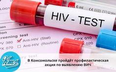 http://kms.ru/notice/testing-hiv.html  Акция, включающая в себя экспресс-тестирование и консультирование, пройдёт 20 сентября / kms.ru/notice/testing-hiv.html
