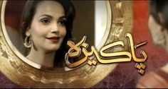 http://hddramaa.com/pakeeza-episode-6-hum-tv-17-march-2016-dailymotion-full-episode.html