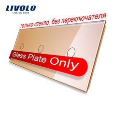 Livolo Luxury Golden Pearl Crystal Glass,223mm*80mm, EU standard, Triple Glass Panel,VL-C7-C1/C1/C1-13 #Affiliate