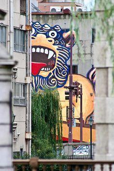 Street Art - Nagoya ----------- #japan #japanese #aichi
