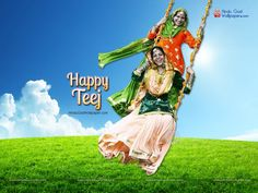 Hartalika Teej Vrat Greetings  IMAGES, GIF, ANIMATED GIF, WALLPAPER, STICKER FOR WHATSAPP & FACEBOOK