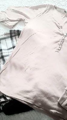 ... Herencias de mar y sueños: Pijama de Domingo