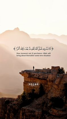Quran Quotes Love, Quran Quotes Inspirational, Beautiful Islamic Quotes, Beautiful Arabic Words, Quran Sayings, Hadith Quotes, Allah Quotes, Muslim Quotes, Religion Quotes