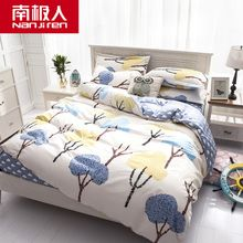 is_customized: Yes Filling: None Quantity: 4 pcs Technics: Woven Pattern: Printed Grade: Quality Type: Duvet Cover Set(Without Comforter) Style: Plain Material: Microfiber Fabric Duvet Cover Sets, Pillow Covers, Cat Heaven, Quilt Cover, Bed Sheets, Comforters, Quilts, Blanket, Pillows