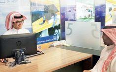 دعما للموردين ورجال الأعمال.. مصرف الراجحي يعتمد التعاملات التجارية بعملة اليوان الصينية #الشعابي #عبدالله_الشعابي #عقارات_الطائف #عقارات_مكة #عقارات_جدة