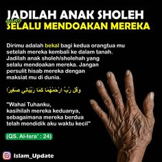 Quotes For Kids, Me Quotes, Qoutes, Muslim Quotes, Islamic Quotes, Islamic Art, Muslim Religion, Doa Islam, All About Islam