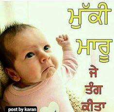 Tips For Taking Digital Photography Gurbani Quotes, Swag Quotes, Study Quotes, Crazy Quotes, Cute Baby Quotes, Cute Funny Quotes, Funny Picture Quotes, Girly Quotes, Punjabi Funny Quotes