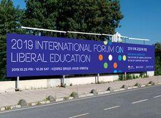 디자인퍼플 Typography Poster, Typography Design, Banner Design, Layout Design, Conference Branding, Free Banner Templates, Liberal Education, Best Banner, Event Branding