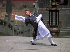 The Way Of Martial Arts – Timeline